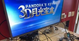 Logo Test Borne Arcade Retrogaming Pandora's KEY 7, 2177 jeux (...)